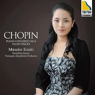 Chopin: Piano Concerto No. 2 & Piano Pieces