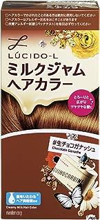Mandom Lucido-L Creamy Milk Hair Color - Chocolate Ganache by GATSBY