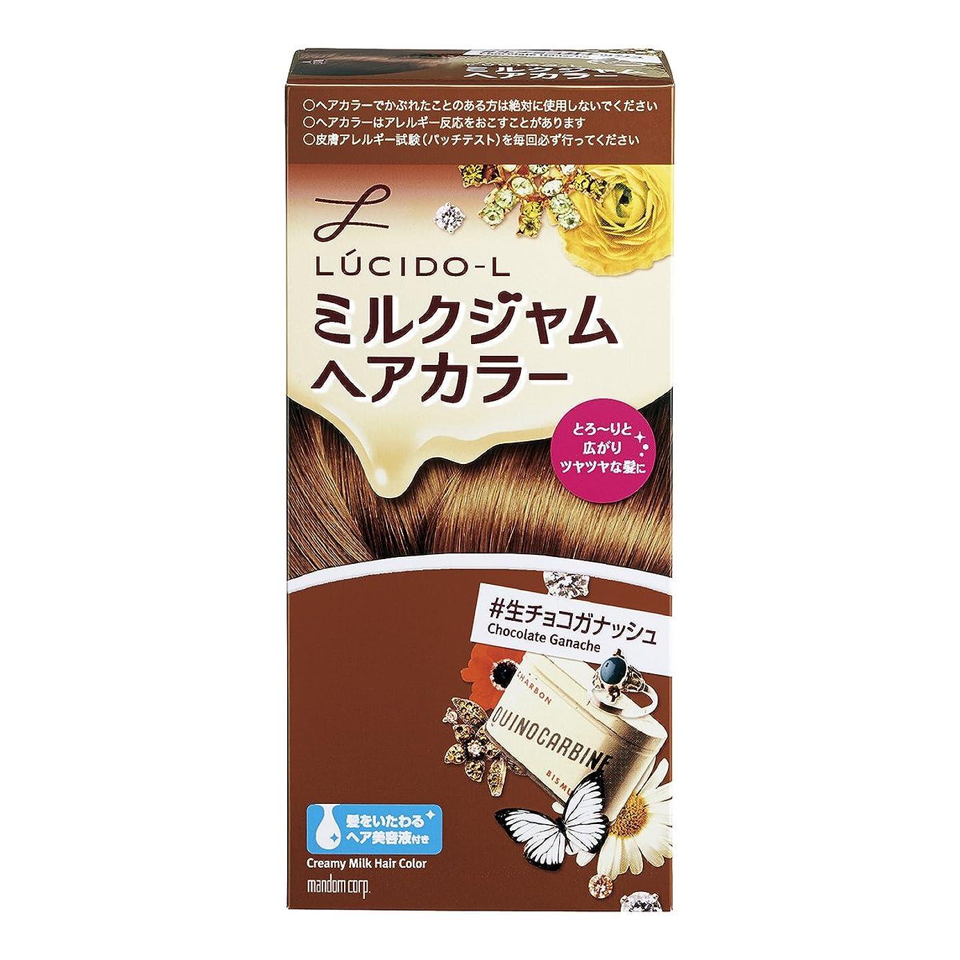 まつげ歩く以内にLUCIDO-L (ルシードエル) ミルクジャムヘアカラー #生チョコガナッシュ1剤40g?2剤80ml?TR5g  (医薬部外品)