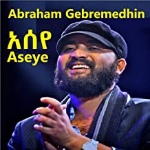Aseye
