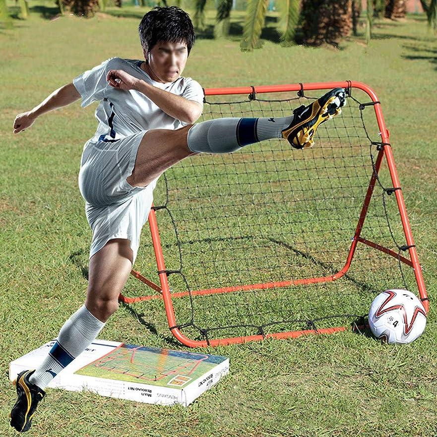 ニックネーム縫い目コアサッカー 練習網 リバウンド リバウンドネット 練習用品