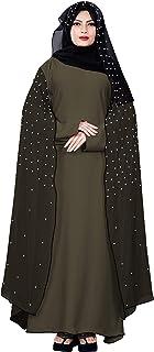 JSDC Women's Nida Chiffon Abaya Burka With Hijab Scarf (Ivory, Size 42)