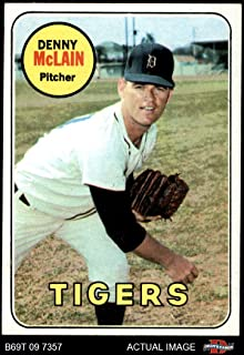 1969 Topps # 150 Denny McLain Detroit Tigers (Baseball Card) Dean's Cards 5.5 - EX+ Tigers