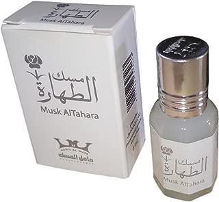 Women Musk Al tahara Pure Saudi Altahara Perfume White & Black 5 ml Oil Incense Scented Body Fragrance Alcohol Free (White, 1 Bottle = 6 ml)