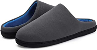 DADAZE Women's Men's Memory Foam Slippers Cozy Slip on House Shoes Anti-Slip for Warm Winter Autumn Indoor & Outdoor