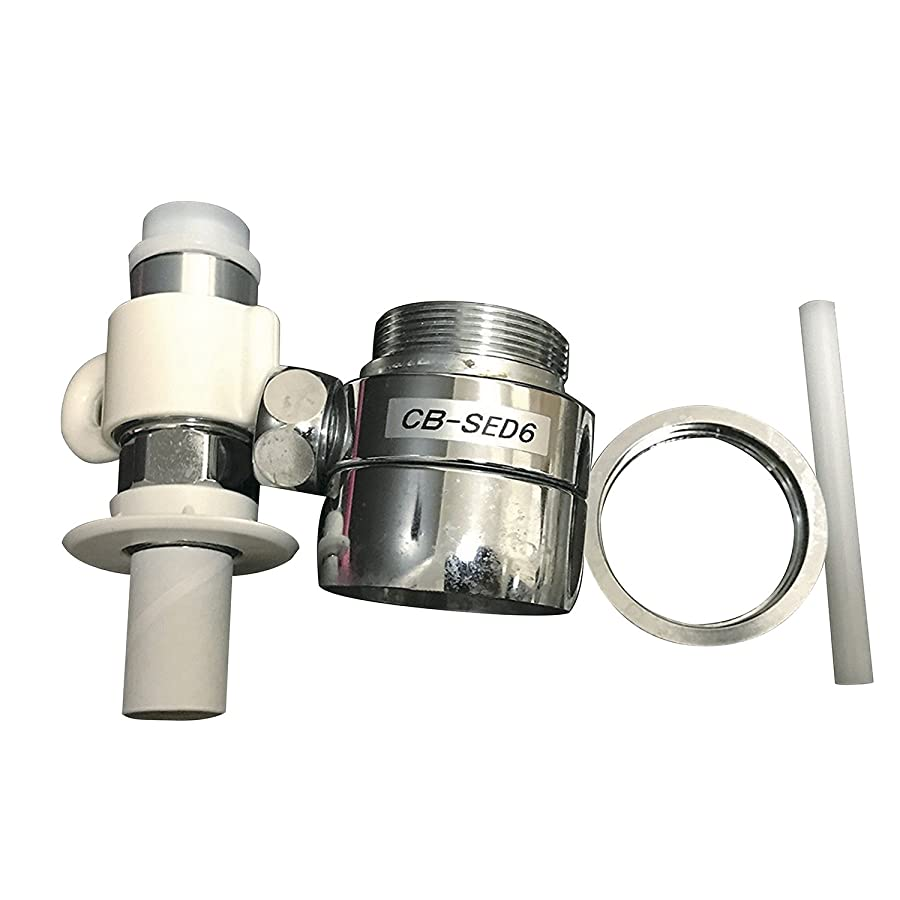 パナソニック(Panasonic) 食器洗い乾燥機用分岐栓 CB-SED6