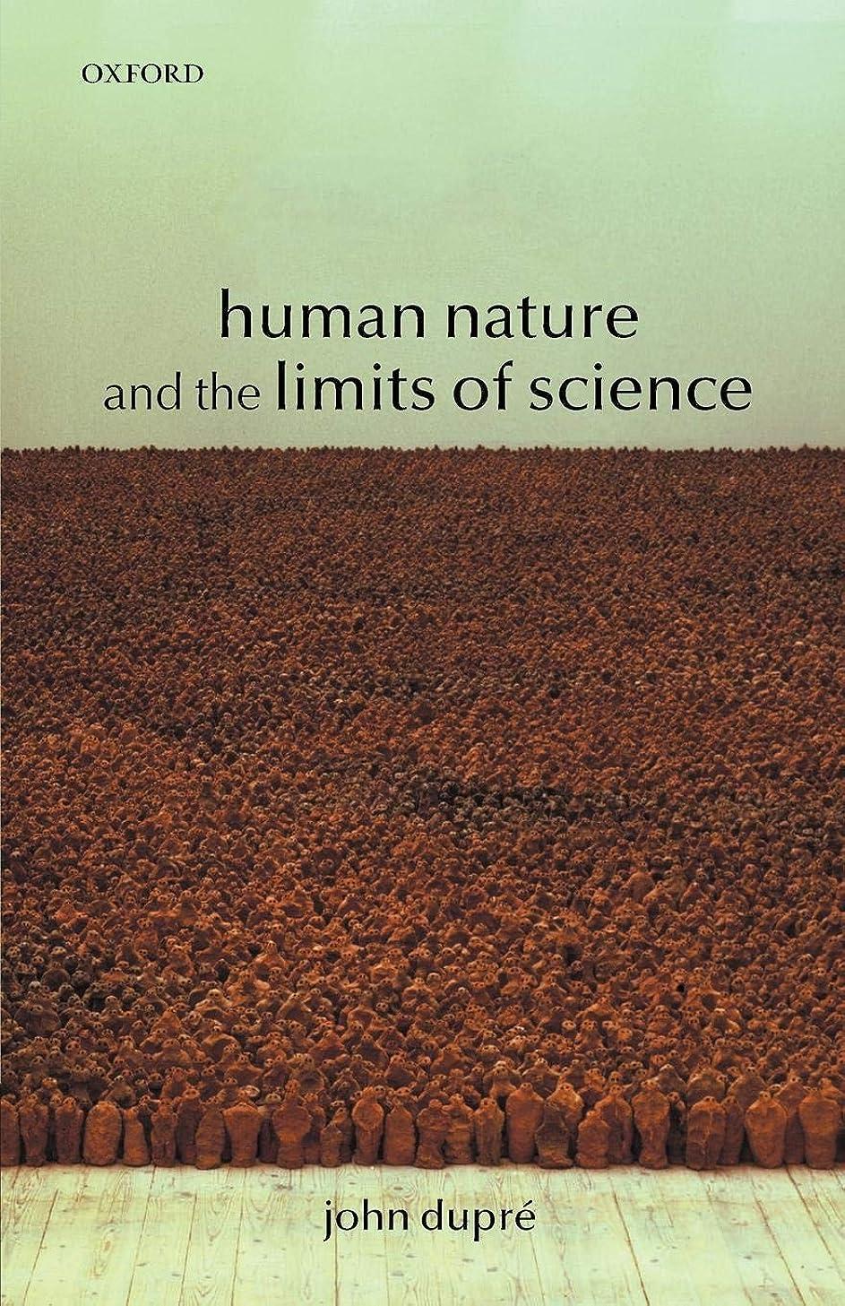 炭水化物奇妙な追い付くHuman Nature and the Limits of Science