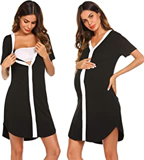 open front nursing nightgown
