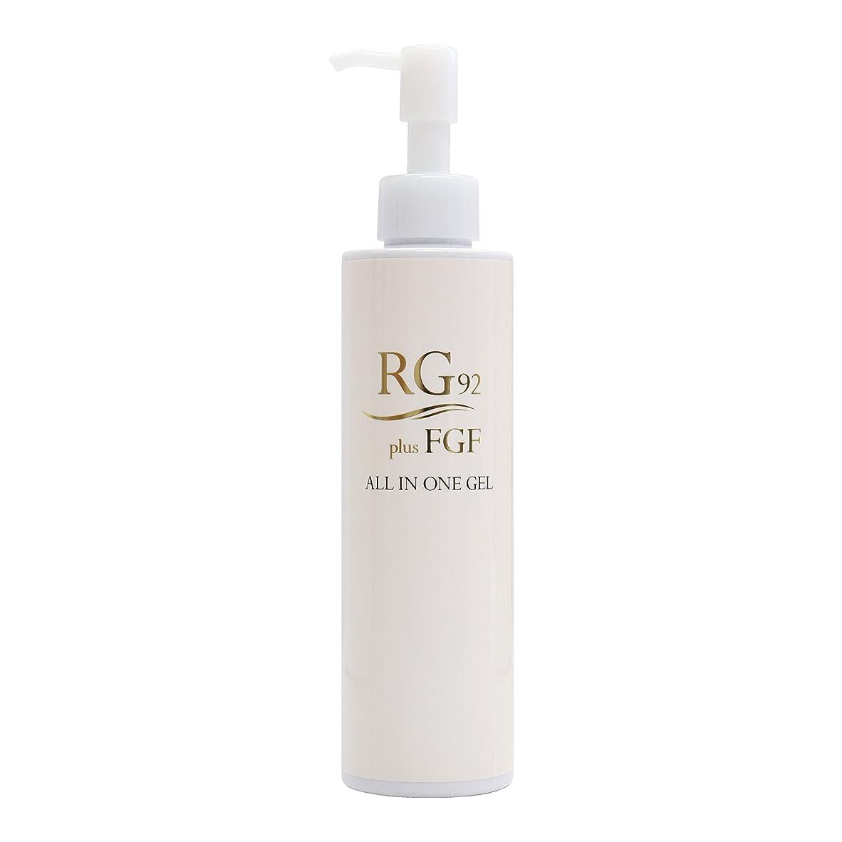 再生可能ラフ睡眠放射性RG92 FGF オールインワンジェル