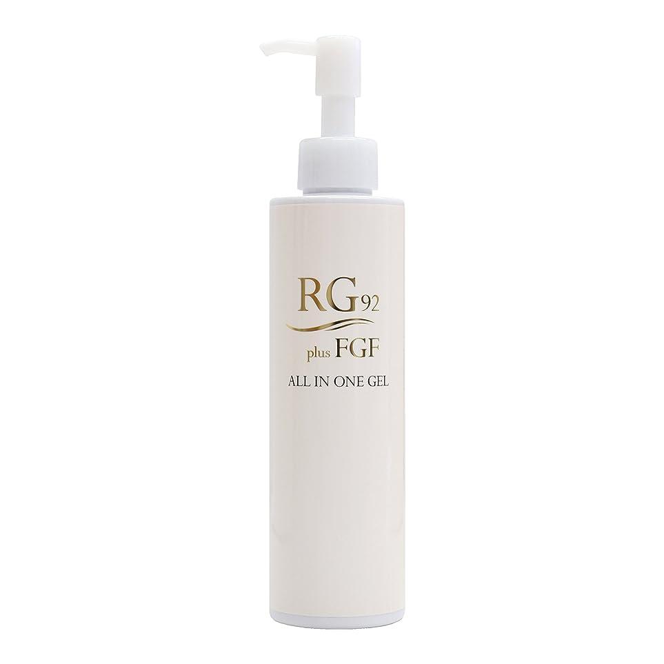 結核最初できればRG92 FGF オールインワンジェル