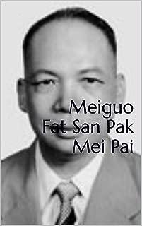 Meiguo Fat San Pak Mei Pai: Black Lotus Pak Mei Pai