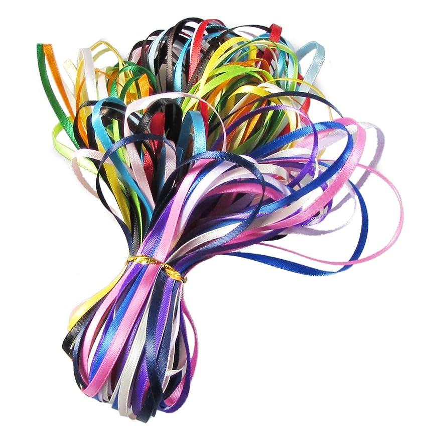Ribbon fro Crafts -Hipgirl 36 Yards 1/8