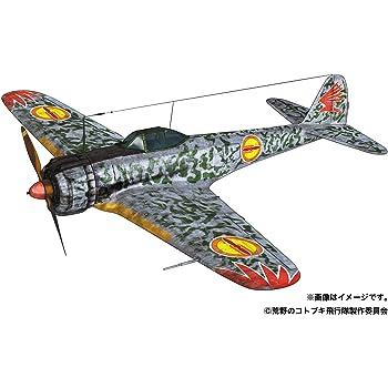 プレックス/プラッツ 荒野のコトブキ飛行隊 隼一型 キリエ機&エンマ機仕様 1/144スケール プラモデル KHK144-H1