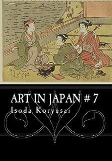 Art in Japan # 7