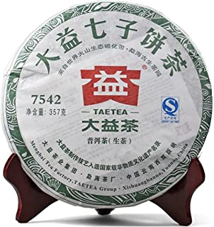 本場中国雲南省産の健康プーアル茶 大益七子餅茶7542 2011年(生茶) 357g