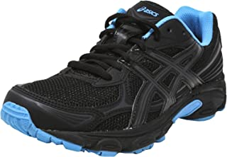 ASICS Mens T70BQ-5090 Gel Vanisher