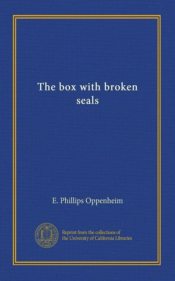 ナサニエル区わずらわしい違反The box with broken seals