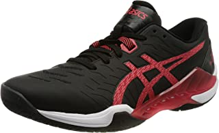 ASICS Men's Blast FF 2 Handball Shoes