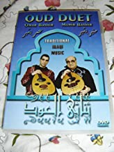Oud Duet - Traditional Iraqi Music