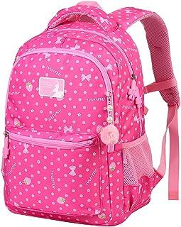 6bdc5d419fbcf Amazon.com: Pinks - Kids' Backpacks / Backpacks: Clothing, Shoes ...