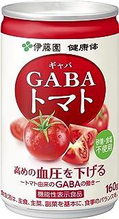 【伊藤園 公式通販】GABAトマト 缶160g × 30本入