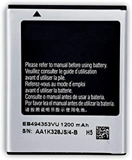 Batteria compatibile con Samsung Galaxy Mini GT-S5570 S5570i S5250 S5253 S5330 S7230 / Wave 525 / S5333 / i5510 / Galaxy 5...