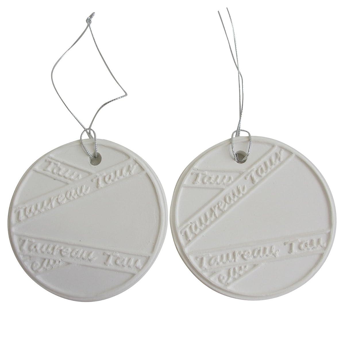 貢献するアシュリータファーマンキャンセルアロマストーン ホワイトコイン2セット(リボン2) アクセサリー 小物 キーホルダー アロマディフューザー ペンダント 陶器製