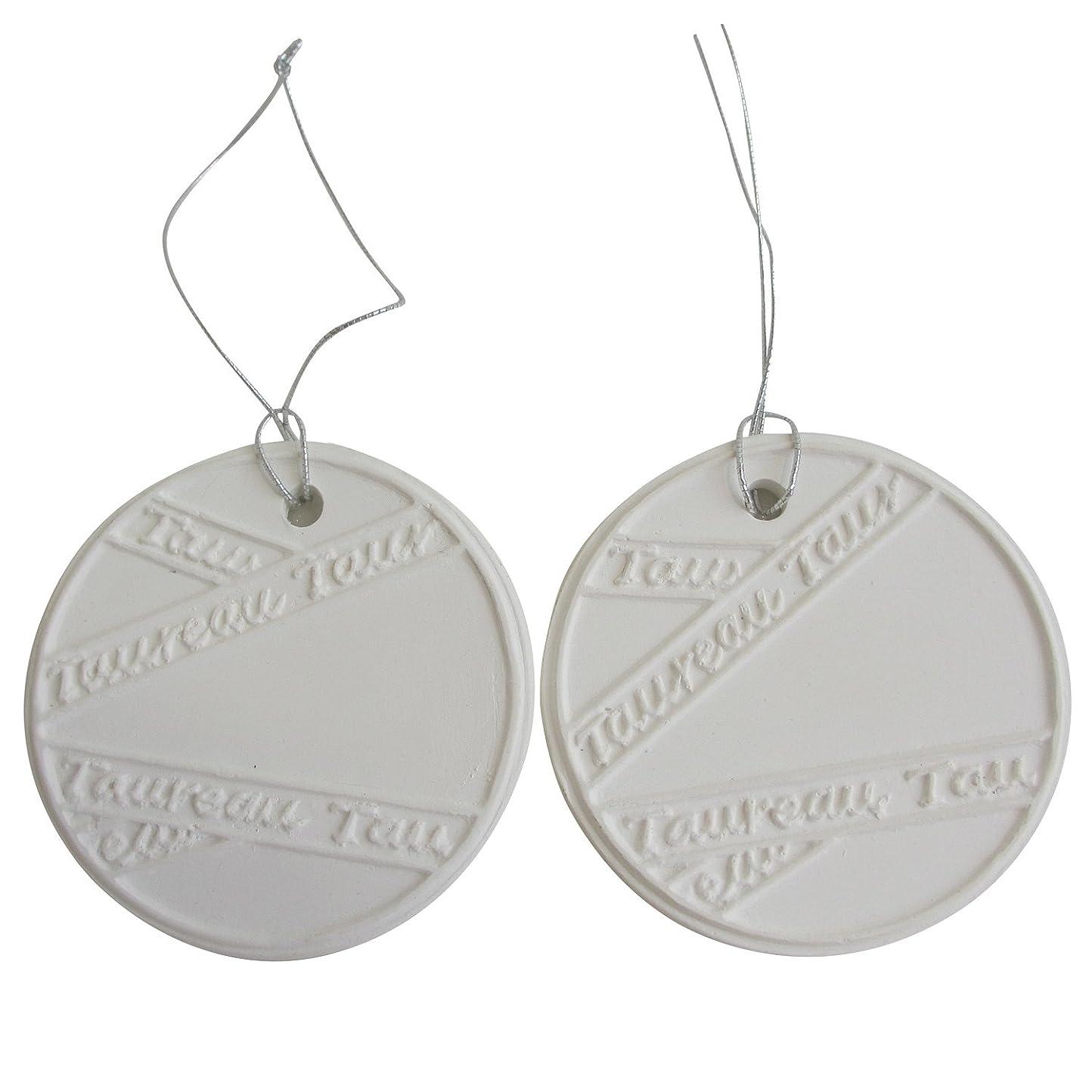 ポンプくるみ形アロマストーン ホワイトコイン2セット(リボン2) アクセサリー 小物 キーホルダー アロマディフューザー ペンダント 陶器製
