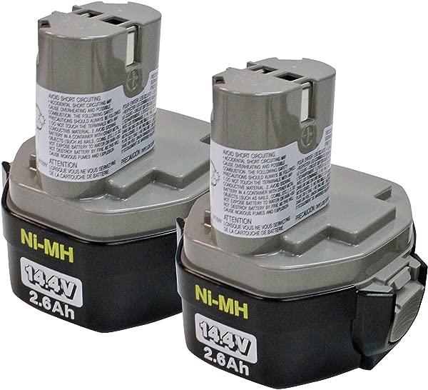 Makita 194157 8 1434 14 4 Volt 2 3 5 Amp Hour NiMH Pod Style Battery 2 Pack