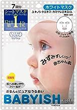 KOSE Clear Turn Babyish, White Mask