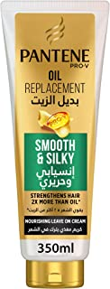 Pantene Pro-V Smooth & Silky Oil Replacement 350 ml