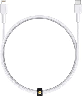 Aukey MFI Lightning Sync and Charge USB-C Braided Nylon Cable, 2 Meter Length, Silver