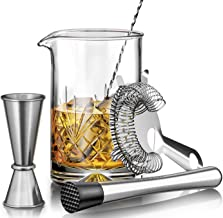 Premium Cocktail Mixing Glass Set - Thick Bottom 18oz - 550ml - Seamless Lead Free Crystal Mixing Glass, Spoon, Jigger, Strainer & Muddler - Professional Quality - Makes a Great Gift