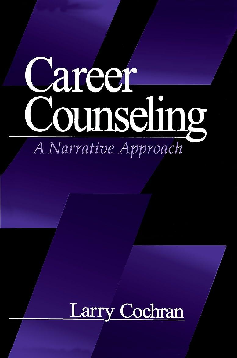 テメリティ懐疑的であるCareer Counseling: A Narrative Approach (English Edition)