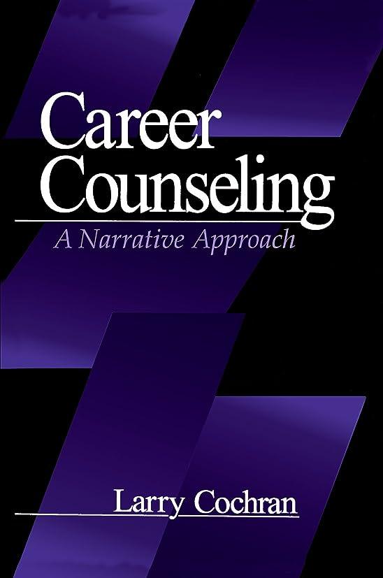 ストリームお酢識別Career Counseling: A Narrative Approach (English Edition)
