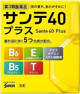 【第3類医薬品】サンテ40プラス 12mL