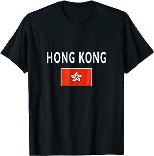 Hong Kong T-shirt China Tee Flag souvenir Gift Chinese