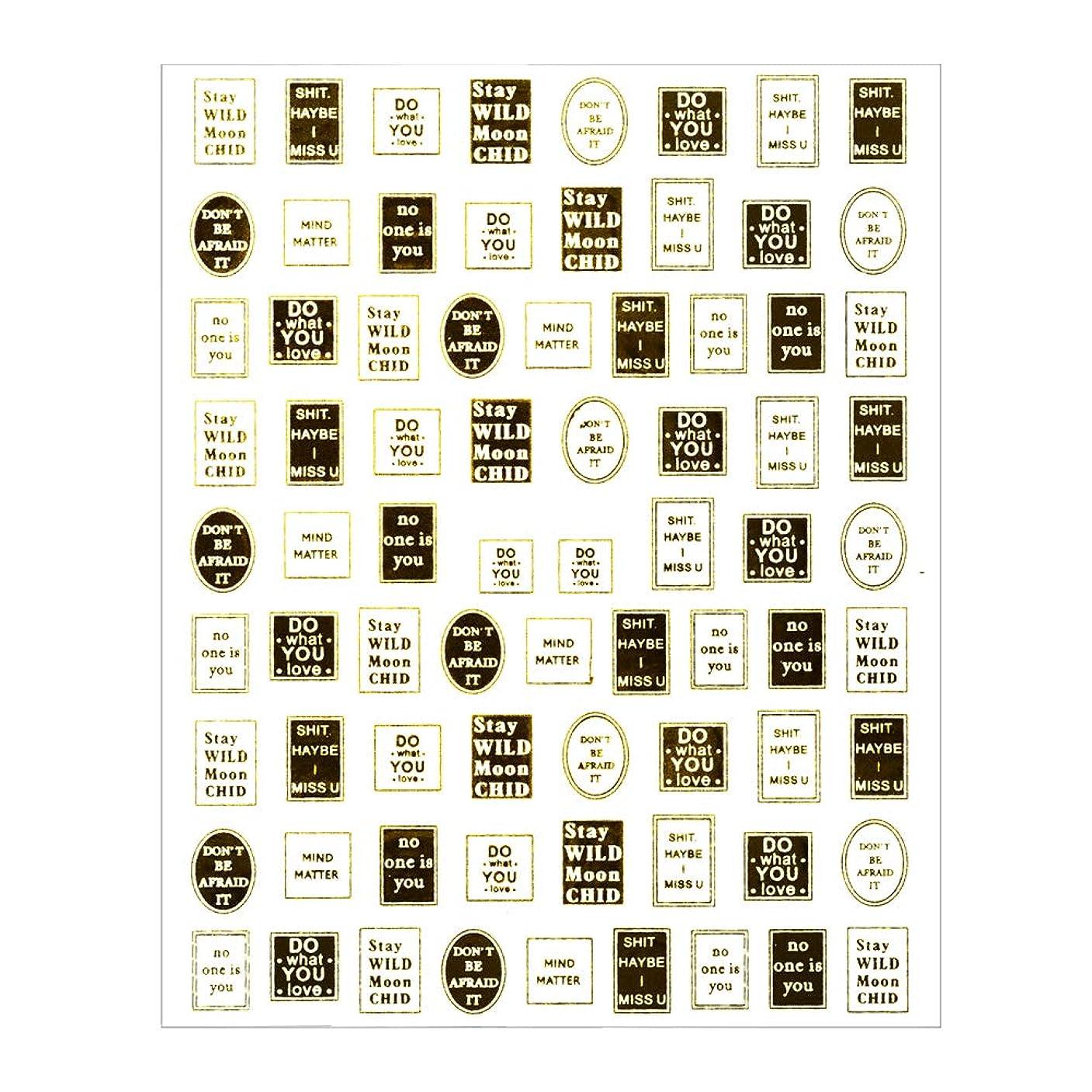 ラボコード旅行irogel イロジェル ネイルシール【貼るタイプ】キャッチワードシール HanYi 【ゴールド】