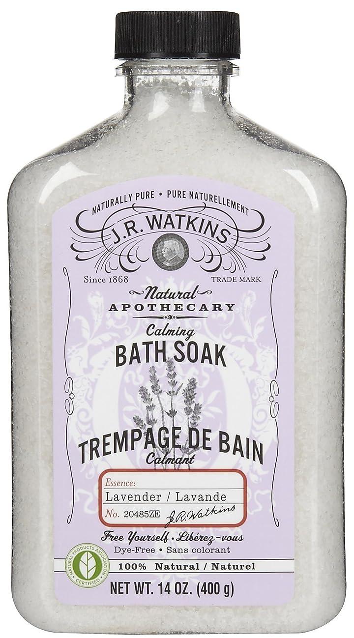 ランチキャプション基本的なJ.R.Watkins Bath Soak バスソルト[ラベンダー]