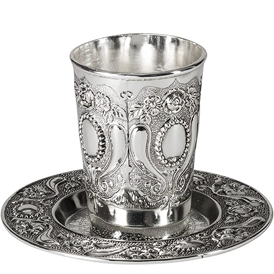Silver Colored Kiddush Cup and Tray - For Shabbat and Havdalah - Judaica Shabbos and Holiday Gift - 3.5-inch - By Ner Mitzvah