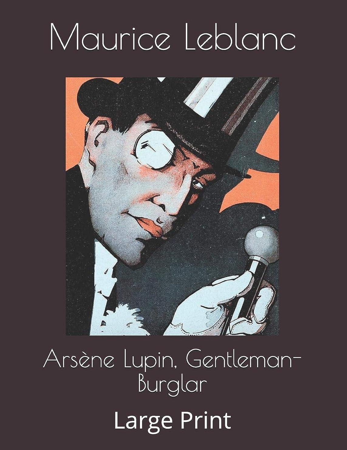 口ひげ塊読書Arsène Lupin, Gentleman-Burglar: Large Print