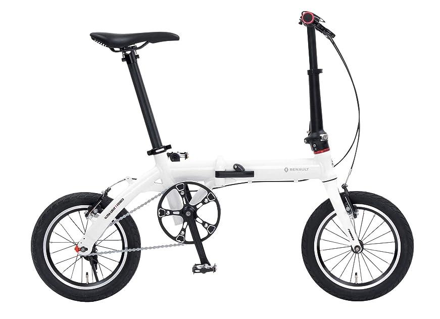 姿勢ブルーベルガウンルノー(RENAULT) 軽量?コンパクト 7.4kg 14インチ 折りたたみ自転車 ULTRA LIGHT 7F アルミフレーム 鍛造フォーク 47T×10T 11295