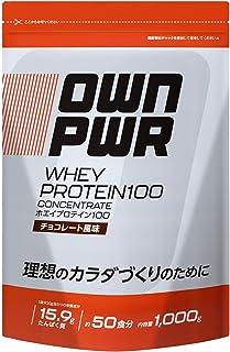 [Amazonブランド]OWN PWR ホエイプロテイン 100 チョコレート味 1000g