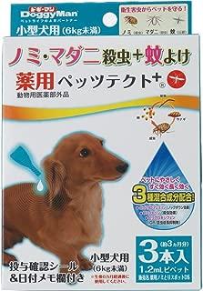 【動物用医薬部外品】 ドギーマン 薬用ペッツテクト+ 小型犬用 3本入