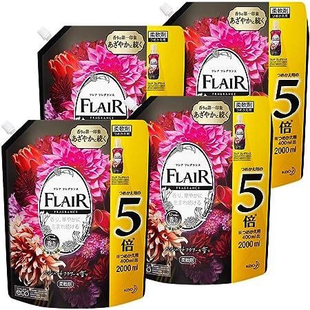 【ケース販売】フレアフレグランス 柔軟剤 ベルベット&フラワー 詰め替え 大容量 2000ml×4個 梱販売 大容量