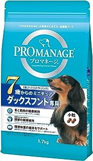 プロマネージ (PROMANAGE) 犬種別 シニア犬用 7歳からのミニチュアダックスフンド専用 1.7kg [ドッグフード]