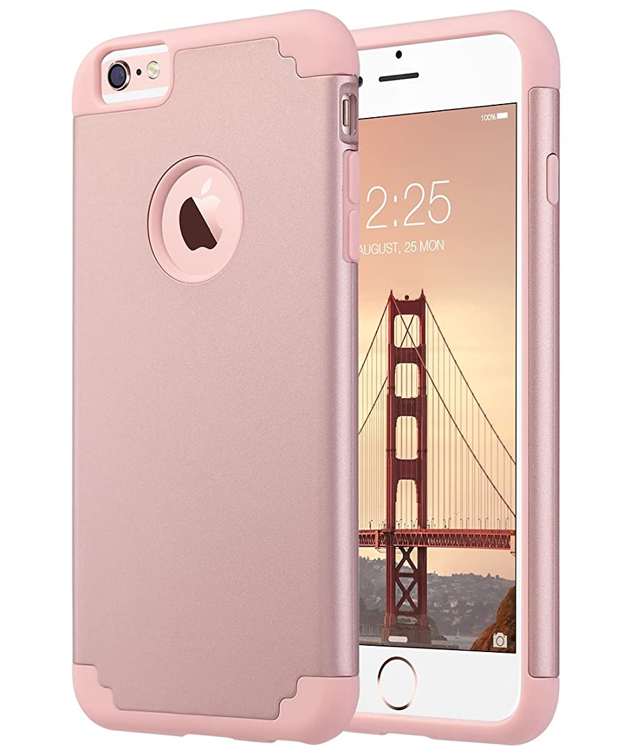 ULAK Slim Protective Case Compatible iPhone 6 Plus, iPhone 6S Plus Hybrid Soft Silicone Hard Back Cover Anti Scratch Bumper Case (Rose Gold)