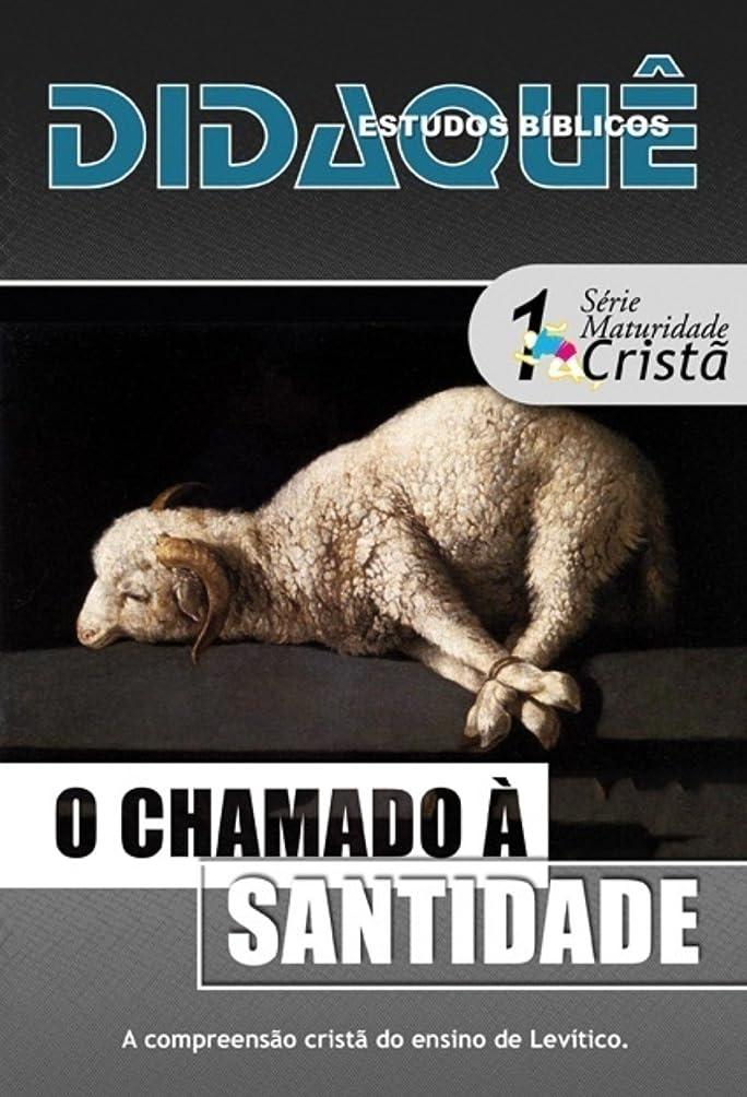 親愛なキュービック事件、出来事O Chamado à Santidade: A compreens?o crist? do ensino de Levítico (Maturidade Crist? Livro 1) (Portuguese Edition)