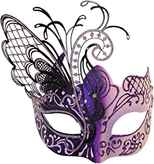 CCUFO Masquerade Venetian Luxury Face Mask for Women Metal Sparkling Butterfly | Party, Ballroom, Fancy Prom, Mardi Gras, Wedding, Wall Decoration (Pink/Purple Butterfly)