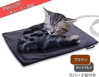 ペキュート[Pecute] ペット用 ホットカーペット 厚手 猫 犬 小動物用 ヒーターマット ペットカーペット Sサイズ 32*40cm カバー2枚付き 過熱保護 噛み付き防止 一年メーカー保証